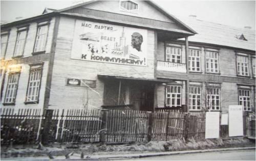 Первое здание школы 1939 год